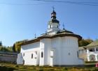 Le monastère Bogdana