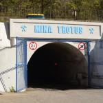 Tg. Ocna Salt Mine