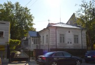 Casa memoriala George Bacovia.